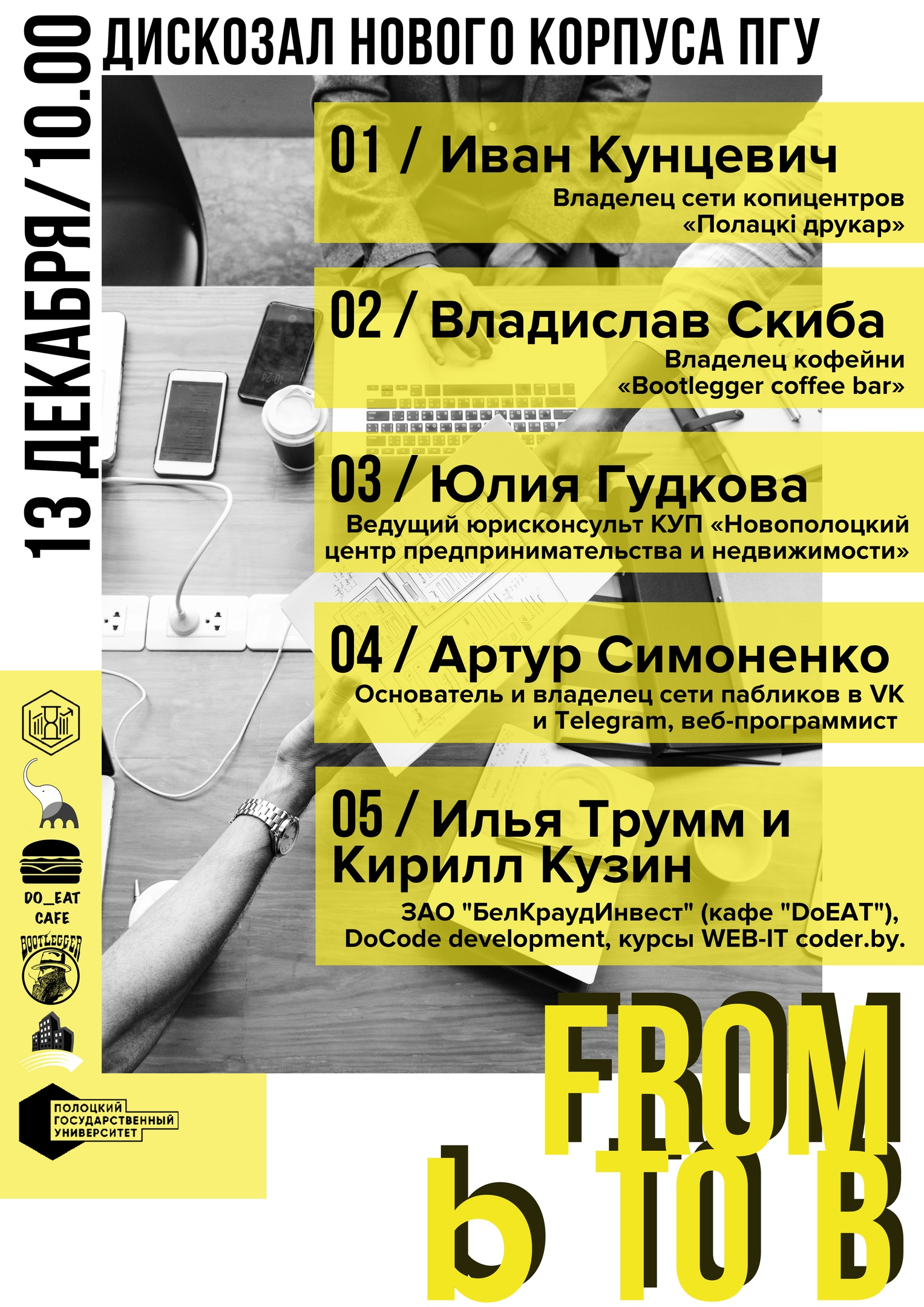 Форум — «From beginner to Businessman»