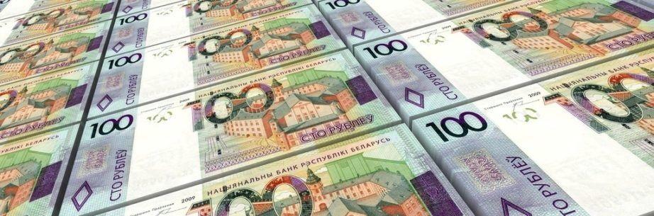 В Беларуси увеличили имущественный налоговый вычет