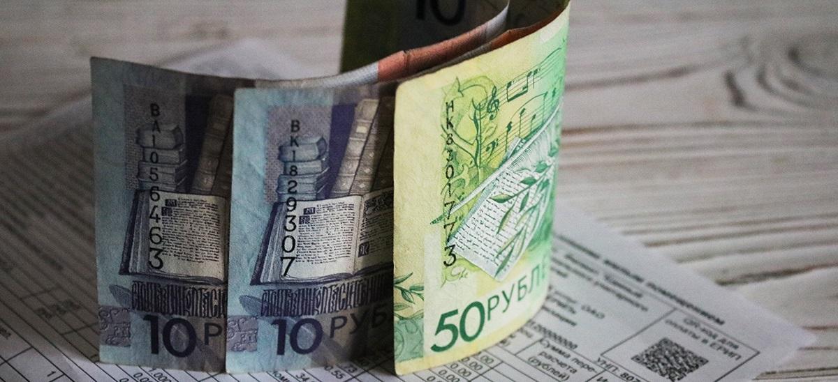 Белорусы смогут вернуть до 30% за некачественные жилищно-коммунальные услуги