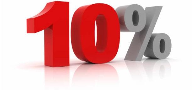 В ближайшие два месяца ставка рефинансирования сохранится на уровне 10% годовых