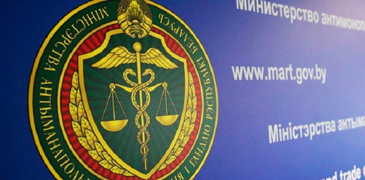 ФПБ предлагает определить МАРТ единственным координатором ценовой политики в Беларуси