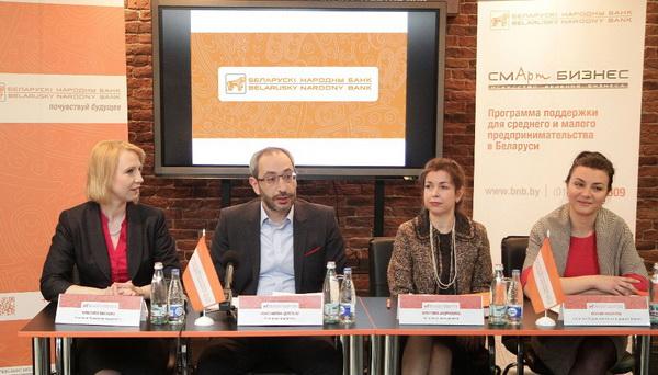 Белорусский народный банк запускает программу поддержки среднего и малого предпринимательства