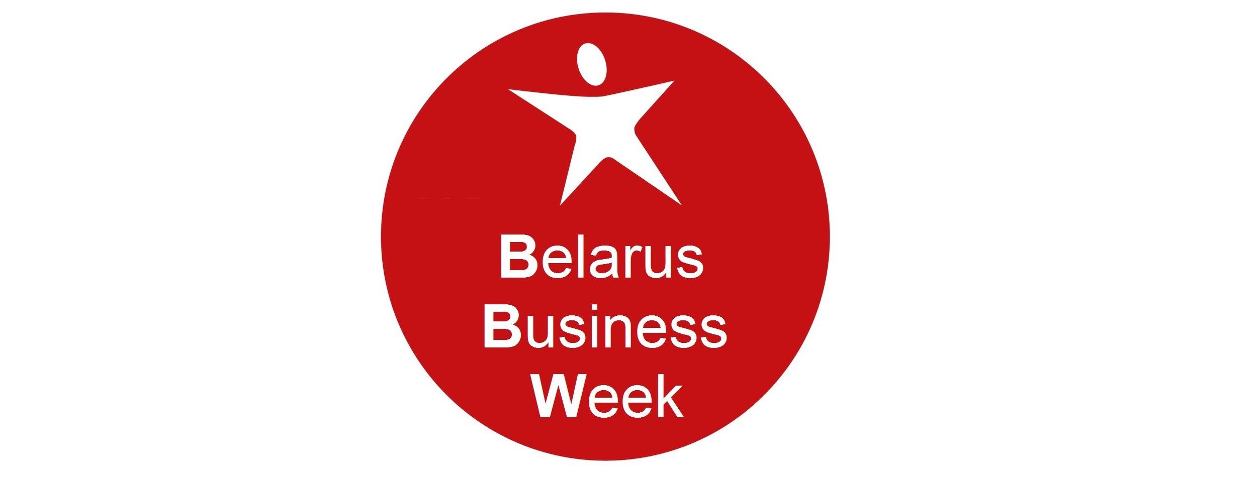 «Belarus business week» для молодежи – повышение экономических знаний, развитие предпринимательских навыков