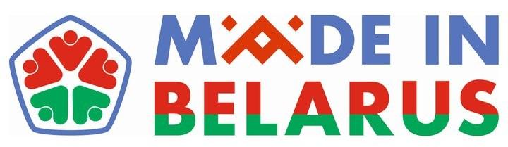 Выставки Made in Belarus до конца года пройдут в 20 странах мира