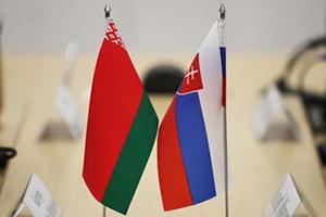Белорусско-Словацкий экономический форум