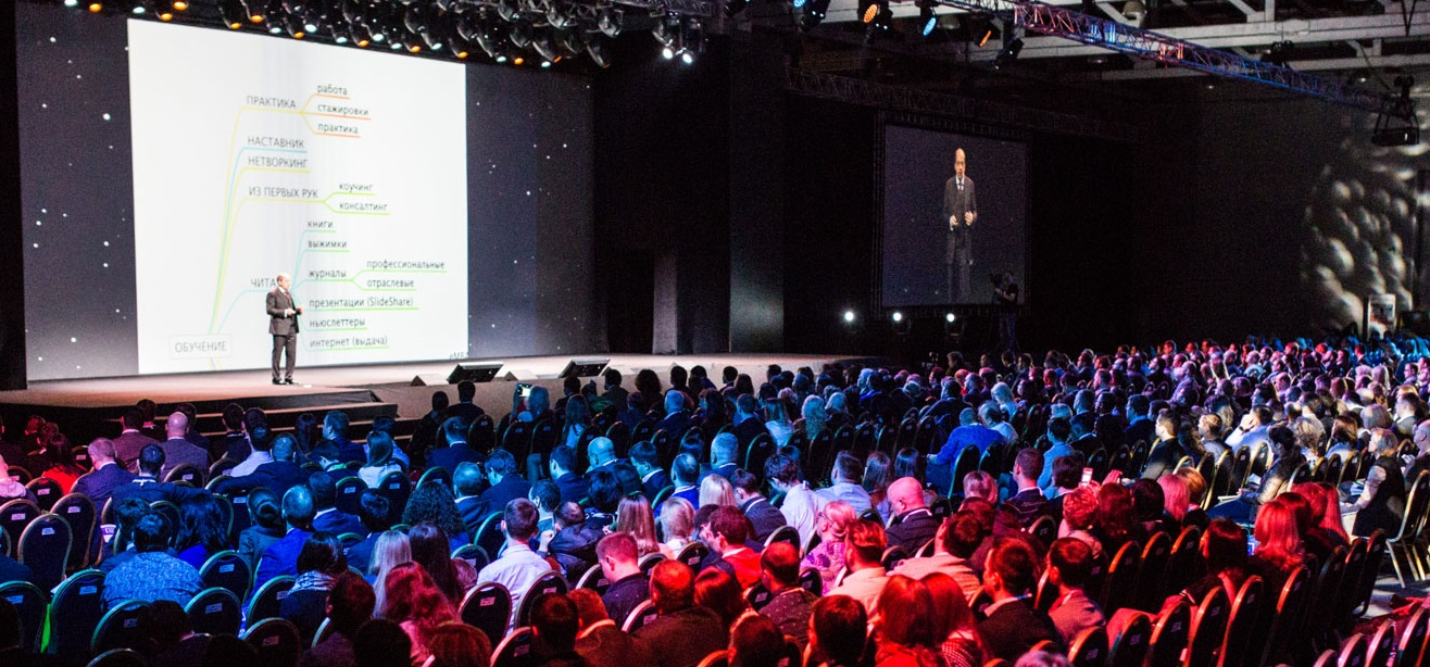 О VII Молодежном бизнес-форуме