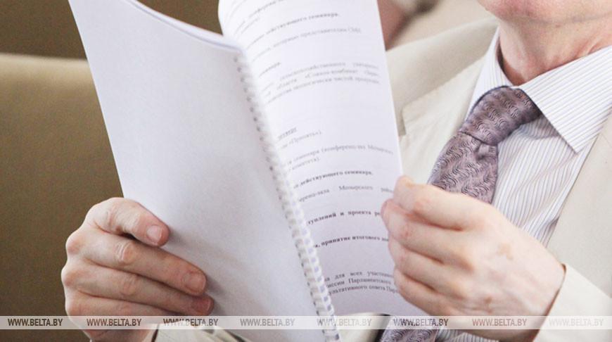 В Беларуси с 1 октября отменяется лицензирование ряда видов экономической деятельности
