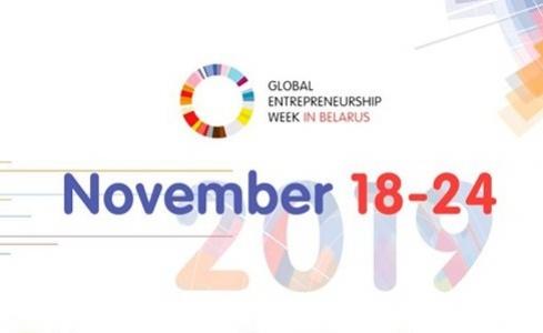 Белорусские стартапы готовятся ко Всемирной неделе предпринимательства