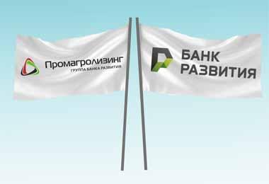 Промагролизинг и Банк развития поддержат инвестпроекты малого и среднего бизнеса в Беларуси