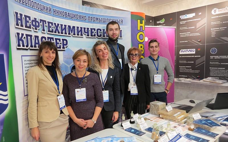 О прошедшем форуме  «Инновационное развитие Витебской области»