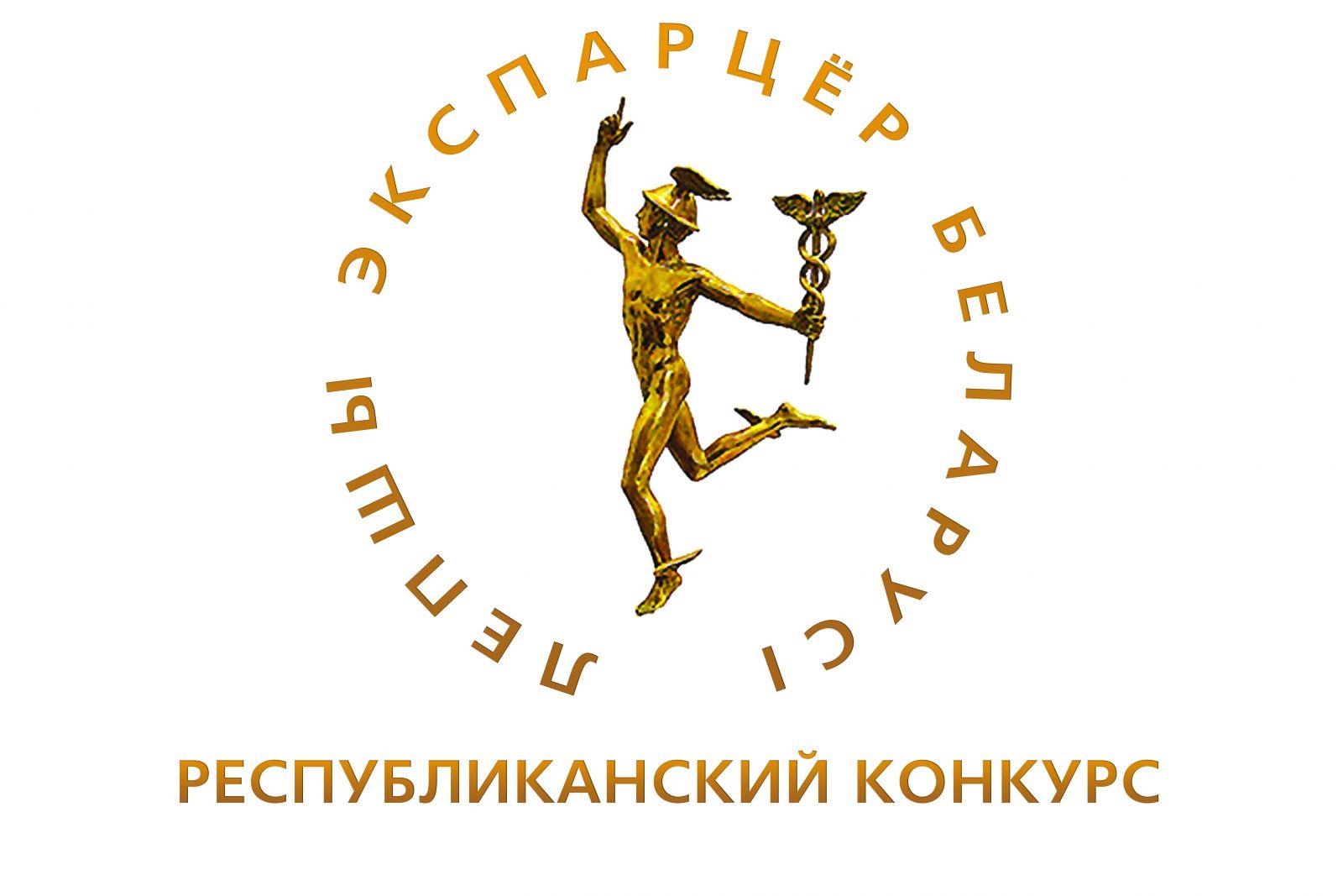 ЛУЧШИЙ ЭКСПОРТЕР 2019 ГОДА