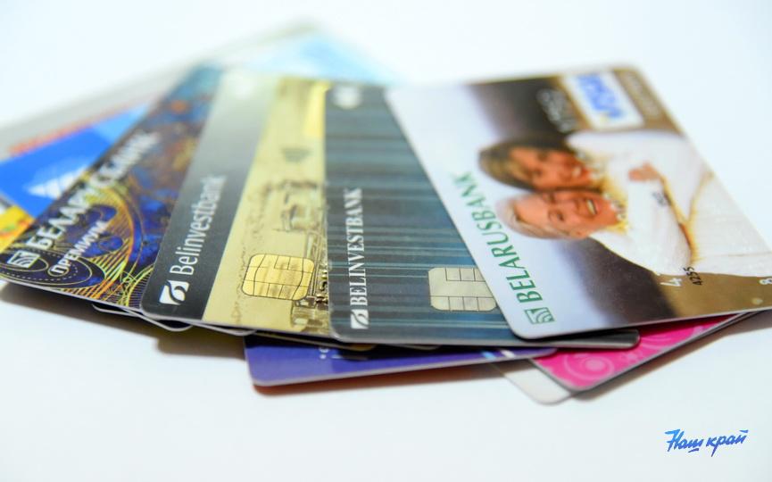 Упростили процесс подключения к Samsung Pay и рекомендуют дистанционные услуги.