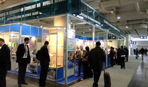 Перечень крупных международных  специализированных выставок в ФРГ в 2021 году