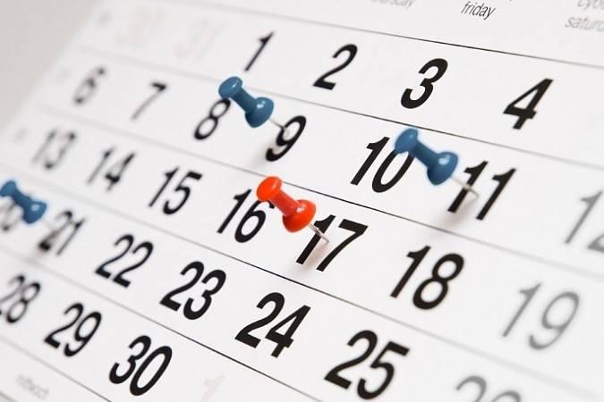 МНС разъяснило отдельные вопросы предоставления отсрочки по оплате арендной платы