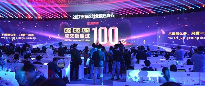 Онлайн-семинар по электронное торговле в Китае