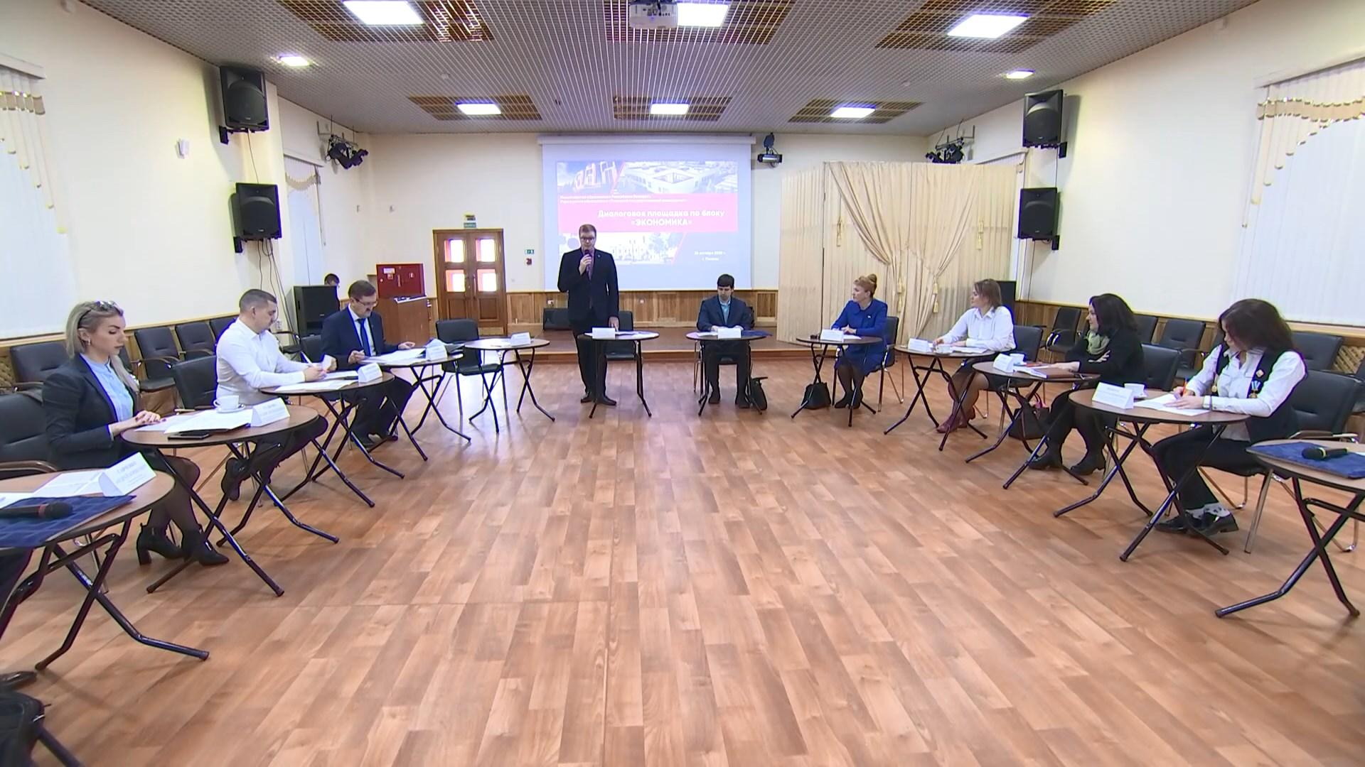 Экономическое развитие регионов и реформу местного самоуправления обсудили эксперты в Полоцке