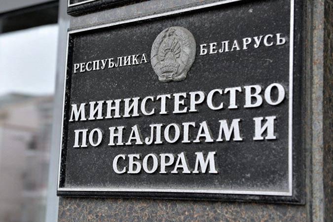 МНС разъяснило порядок перехода на «упрощенку» в 2021 г