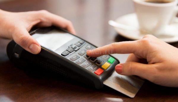 Информация об условиях и стоимости предоставления банками платежных терминалов организациям торговли (сервиса) на 01.01.2021