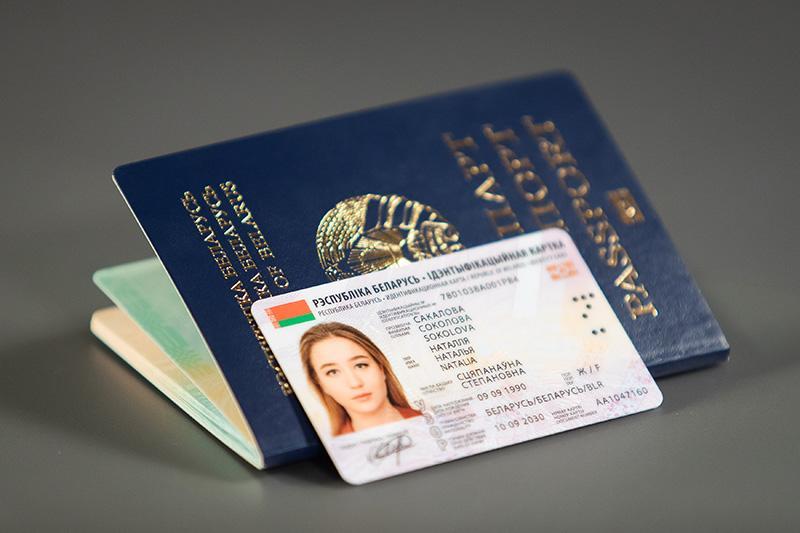 Биометрические документы: где искать информацию о считывателях ID-карт. Подсказка для бизнеса