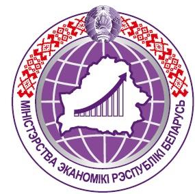Телеграм-канал Министерства экономики «Экономика.Официально»